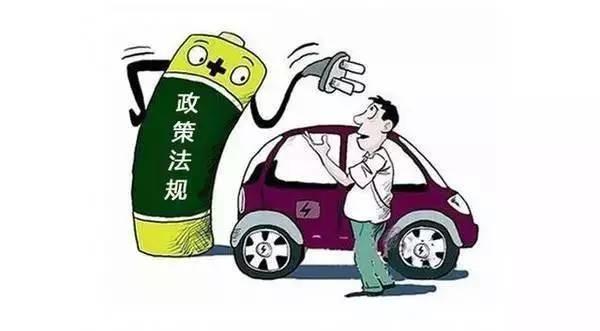 【国务院】促使微型电动汽车健康发展