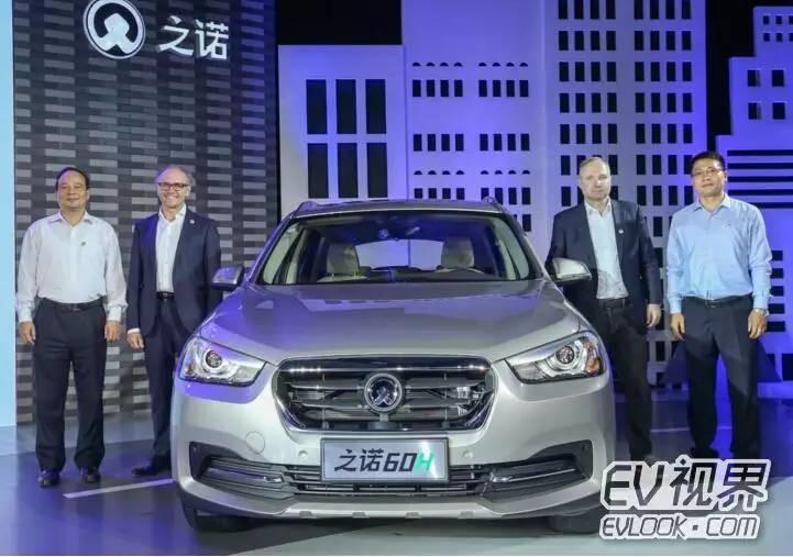 【新车】补贴前售价34. 9万 宝马之诺60H插混版正式上市