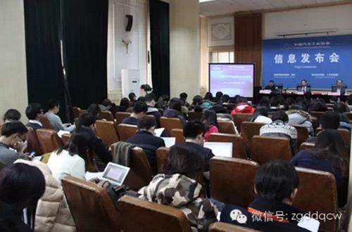 2014年中国新能源汽车产销量权威发布!