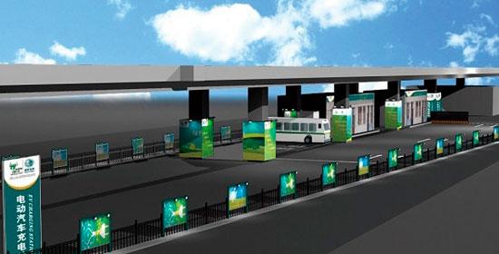 陕西高速路首座电动车充电站 付费充电