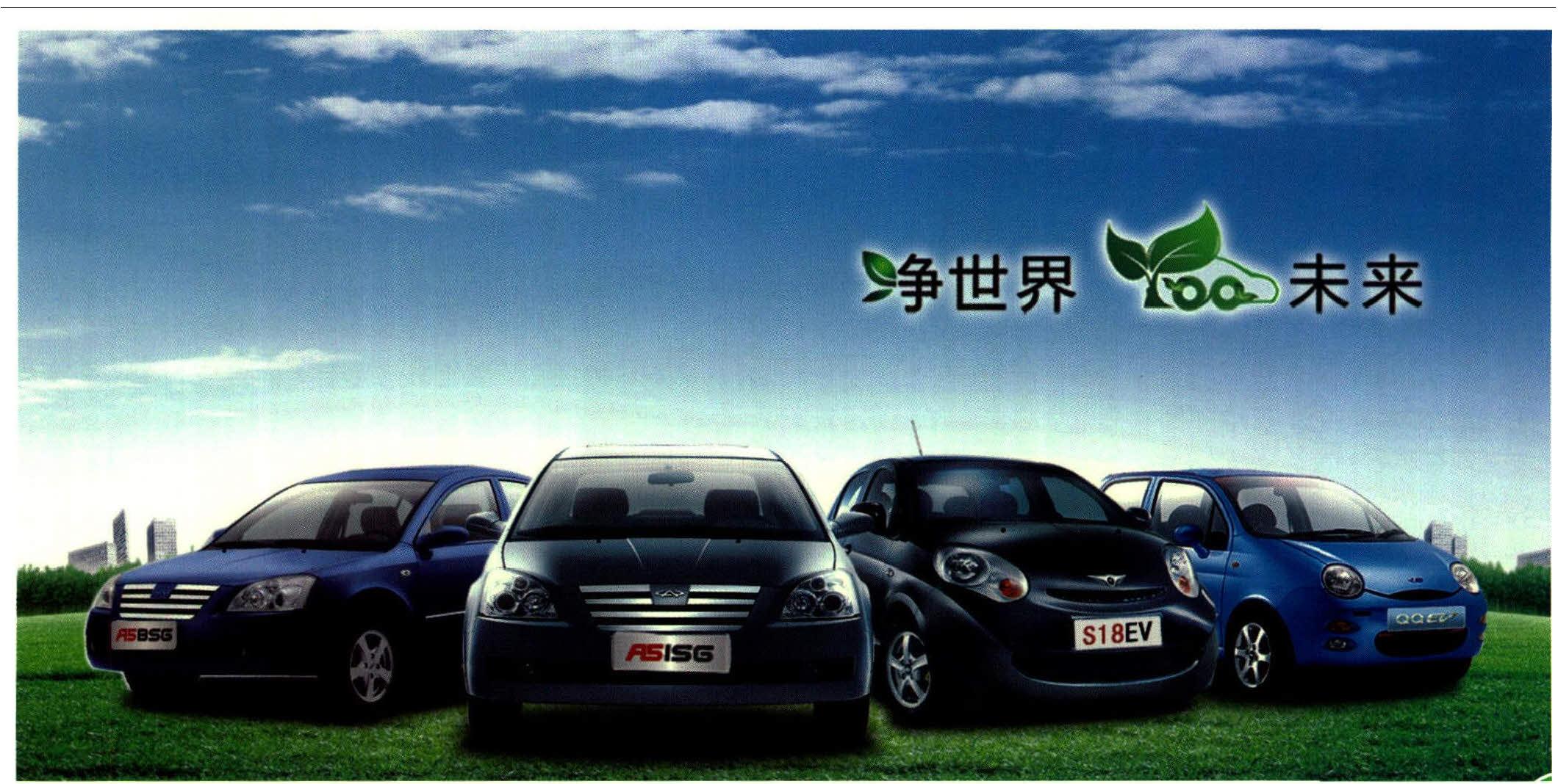 登封新能源汽车项目进展顺利