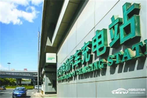 山东聊城首座电动汽车充电站预计8月投运
