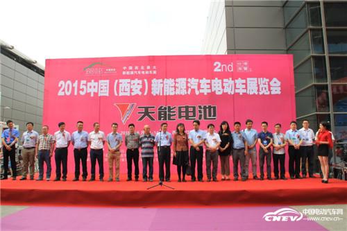 西北地区最大的新能源汽车电动车展览会12日盛大开幕