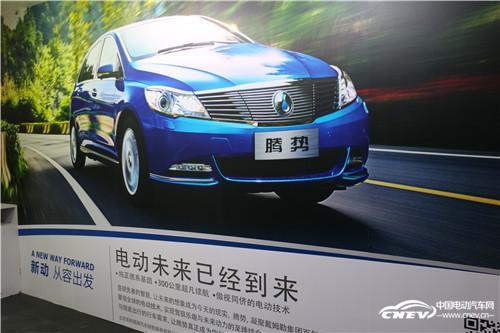 来北京 看看高速车的秀场