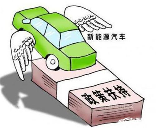 新能源汽车市场渐露曙光 专家称政策保守仍为最大瓶颈