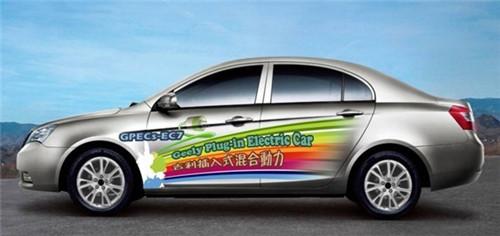 今年上半年南京新能源汽车产业增幅超80%