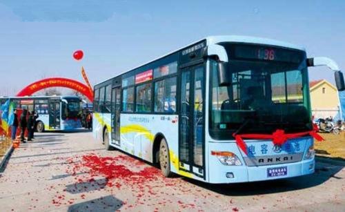 山东淄博纯电动公交车正式载客试运行