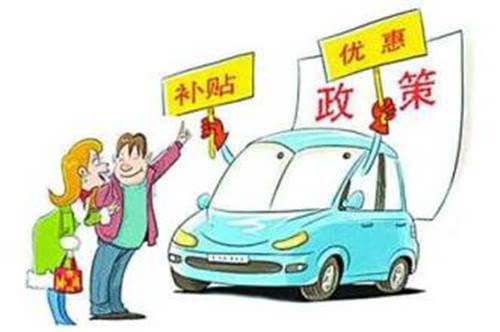 昆明使用新能源汽车 可获1∶0.5市级配套补助