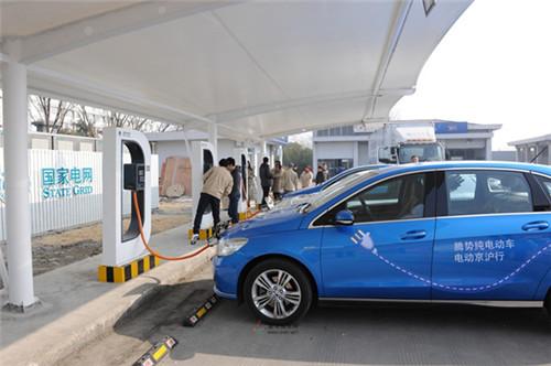 中兴、比亚迪等6家企业成新能源汽车充电设施首批运营商