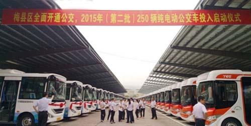 广东梅州250辆电动公交车正式投运