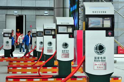 新能源汽车再获国家强力推动