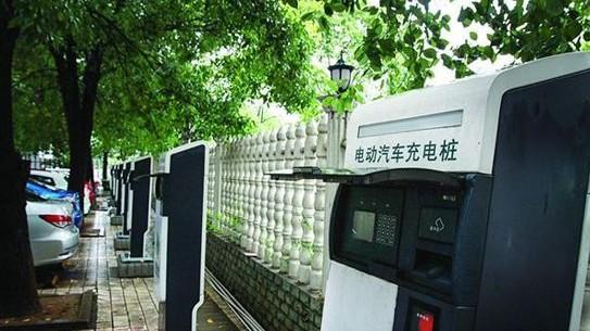 南京第一家民用新能源汽车充电站对外运营