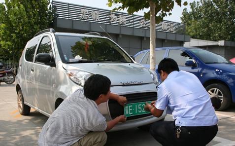 """邢台近千辆低速电动汽车上""""户口"""" 将启动电子警察"""