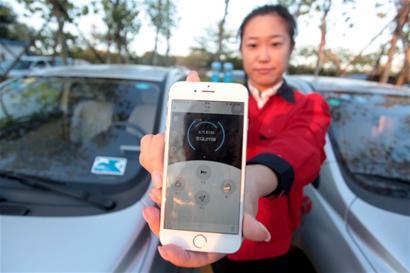 青岛电动汽车租赁项目添新功用 手机帮你取车
