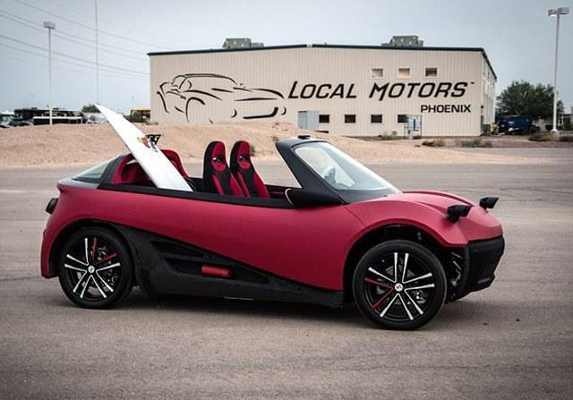 世界上首款3D打印汽车明年起售