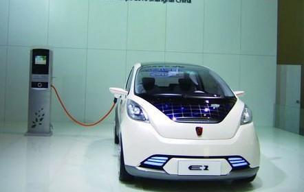 浙江省运管局召开新能源汽车技术性能研讨会