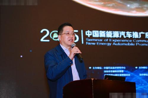 蔡羽:深圳公交车和物流车将全面电动化