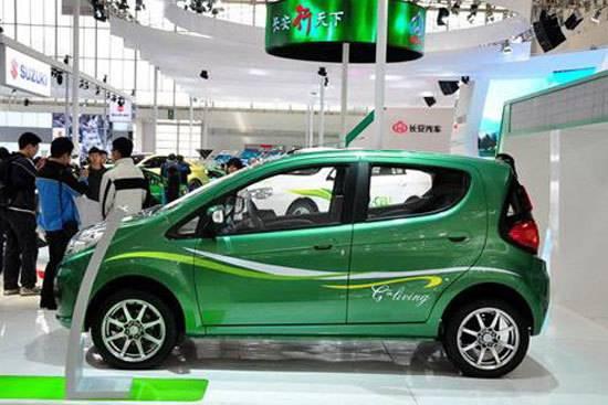 第六届环球新动力汽车大会广州召开