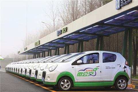 上海电动汽车分时租赁项目正式启动 已覆盖六个城区