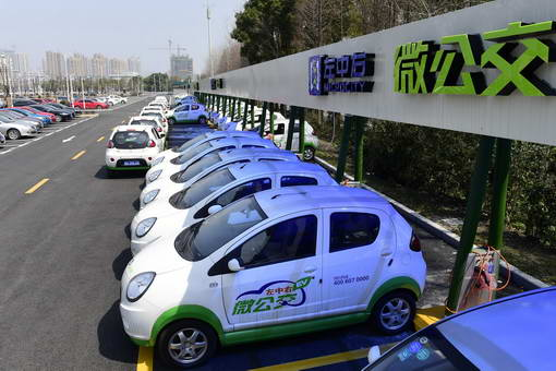 续航里程在60-80公里 杭州微公交正在改变人们的出行方式