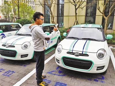 各地将推停车服务差别化收费 新能源汽车停车有优惠