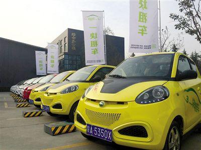 电动汽车租赁时代将来临