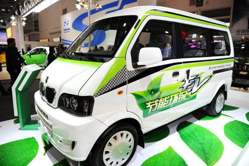 江城新增80辆快递电动汽车