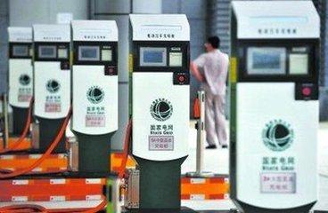 电动车充电服务费1元/度 珠海今年或再添20个充电站