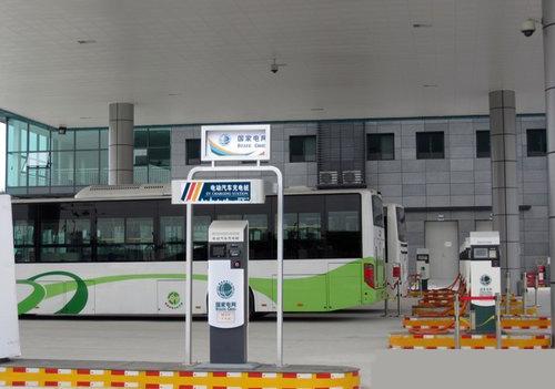 贵州今年将布设3000台电动汽车充电桩