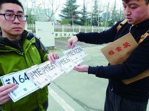南京多位比亚迪新能源车主无法上牌 因补贴纠纷?