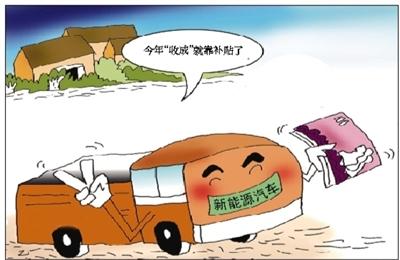 曙光股份否认骗取新能源汽车补贴