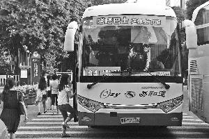 纳川股份牵手嗒嗒巴士 全产业链布局新能源汽车