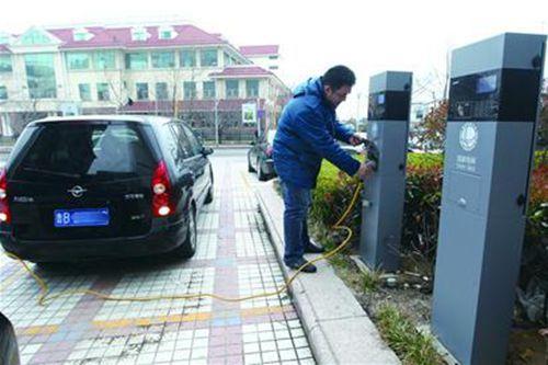 山东将建920座充电站35万个充电桩