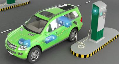 福建出台电动汽车充电基础设施建设运营管理暂行办法