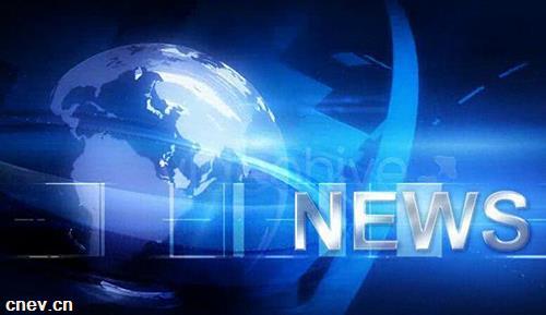 CNEV晚报 | 又一跨界! 服装巨头杉杉15亿美元洽购锂业巨头/长安新款逸动电动版谍照曝光