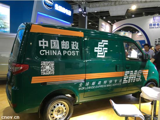 永源纯电动车广州车展成为媒体报道焦点