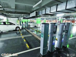 淄博电动汽车充电站视频实现实时监控 可远程指导充电