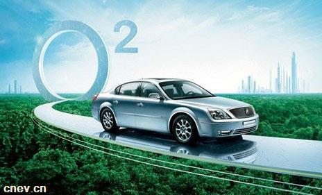 2016年南京市新能源汽车推广应用方案 全年合计共推广2502辆