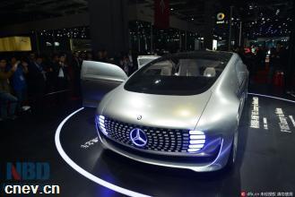 活动 | 智能网联汽车研讨会——无人驾驶 穿行未来