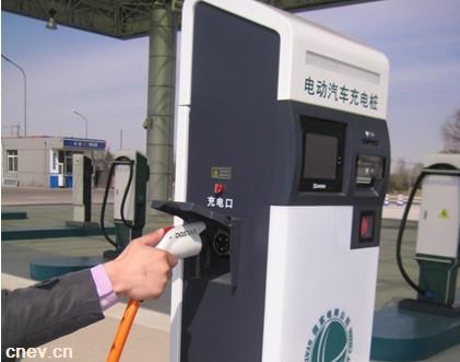 山东聊城公布电动汽车充电服务收费最高标准