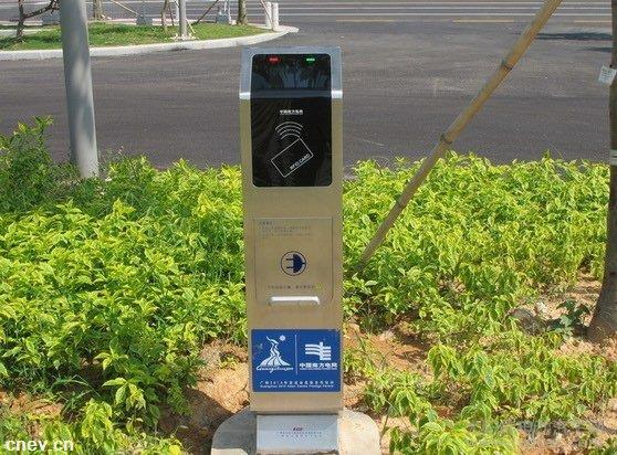 青岛出台意见加快电动汽车充电基础设施建设