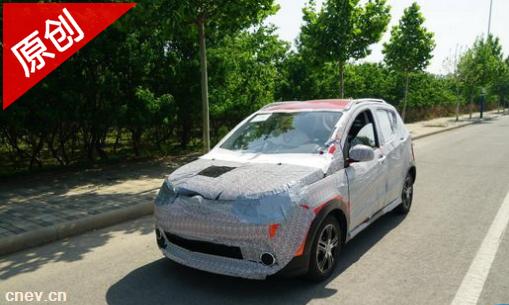 丰富产品线布局  北汽新能源将推A00级纯电动小车