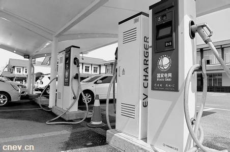 厦门市:电动汽车充电基础设施专项规划(2016—2020)