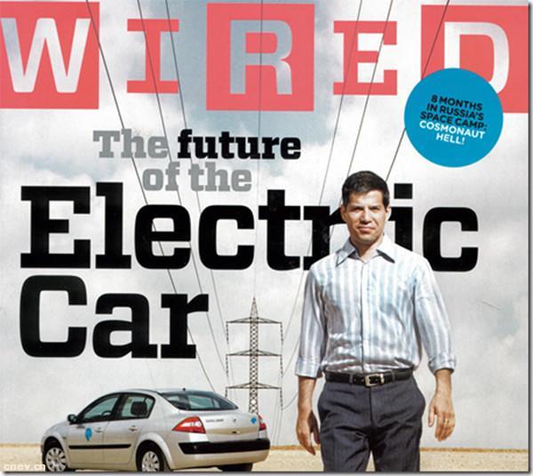 电动汽车没电咋办  换电池不行吗