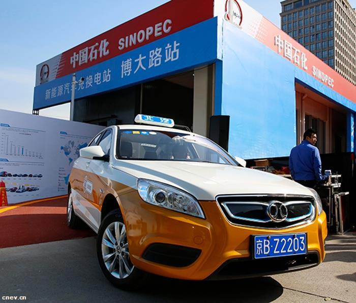 全球最大充换电站集群在北京交付