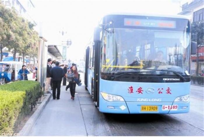 300辆新能源公交交付淮安 金龙客车创江苏最大订单