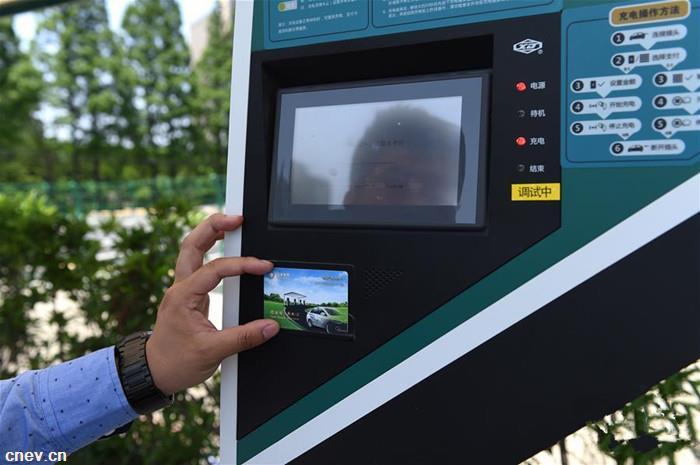 浙江境内高速服务区电动车快充网实现全覆盖