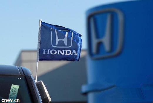 日本本田汽车将斥资30亿在中国建新厂生产新能源车