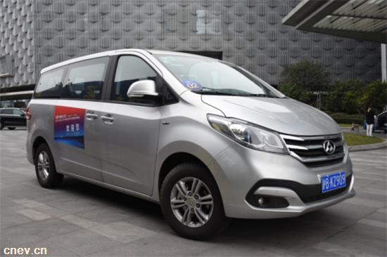 上汽大通携G10倾情赞助2016小型电动汽车网络年度颁奖盛典