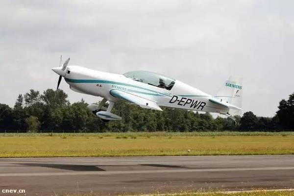 德国电动飞机4分钟爬升3000米破纪录